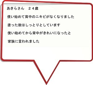 あきらさん300.jpg